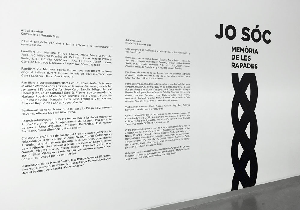 Art al Quadrat 'Jo soc' - MuVIM. Foto: Estudio Paco Mora©